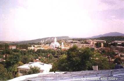 Вид на храм Казанчецоц. Фото Сергея Новикова, АВП 1999 г.